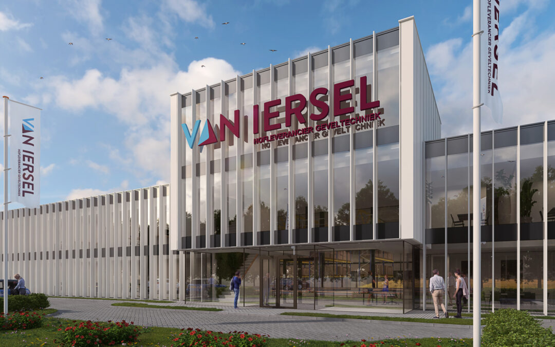 Bedrijfspand Van Iersel te Breda